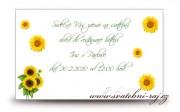 Zobrazit detail - Pozvánka na oslavu se slunečnicemi