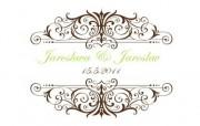 Zobrazit detail - Svatební logo s hnědým ornamentem